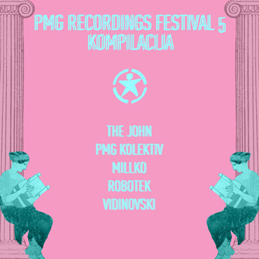 Various Artists: PMG Recordings Festival 5 Kompilacija [pmgrec 122] 2015