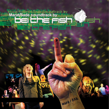 Bei The Fish: Marat Sade [pmgrec 028] 2009